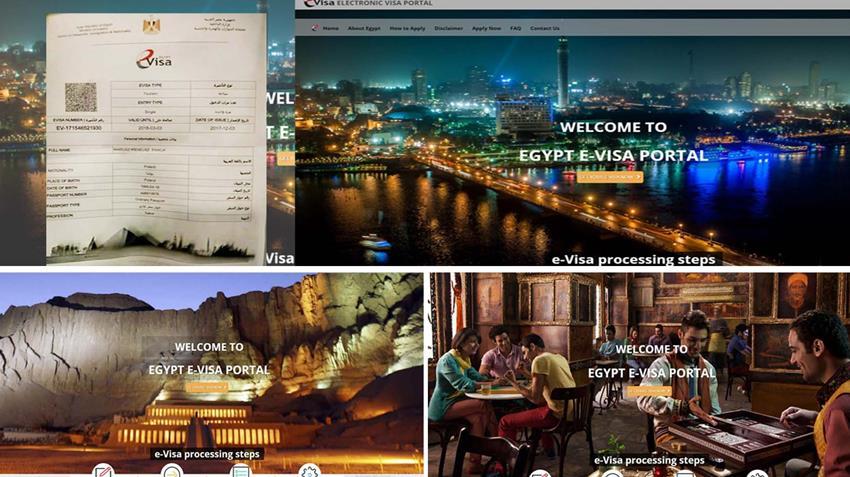 خدمة التأشيرة الإلكترونية