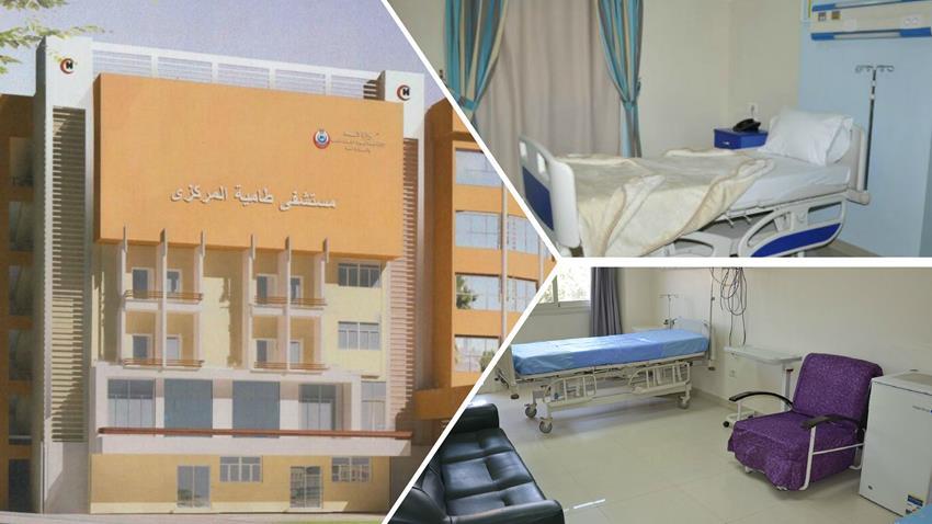 تطوير مستشفى طامية المركزي