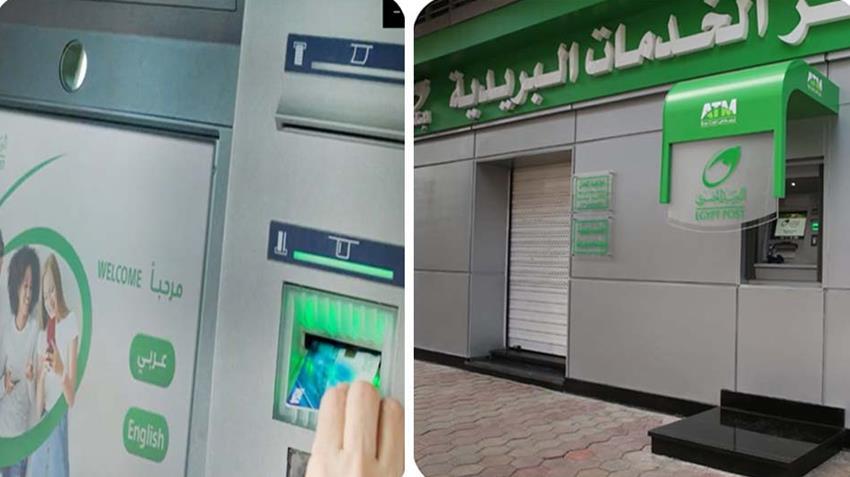 مركز الخدمات البريدية بقصر الضيافة بمصر الجديدة