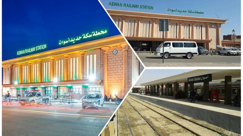 رفع كفاءة وتطوير محطة سكة حديد أسوان
