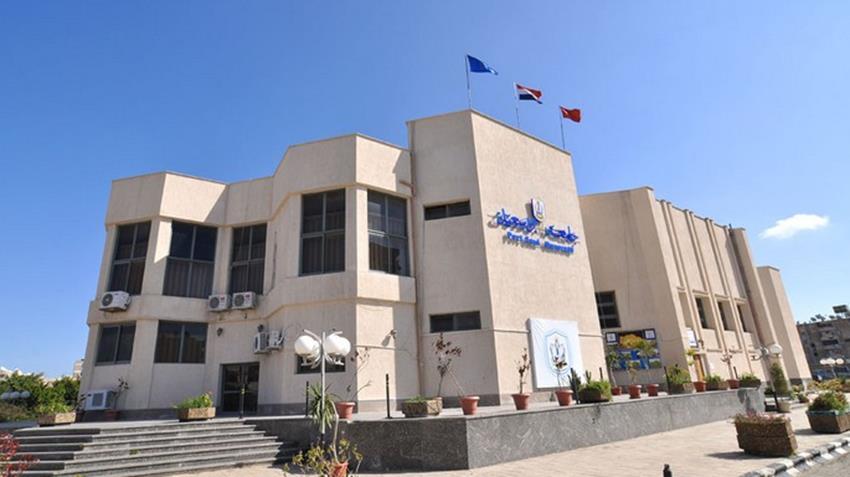 كلية الحقوق بجامعة بورسعيد