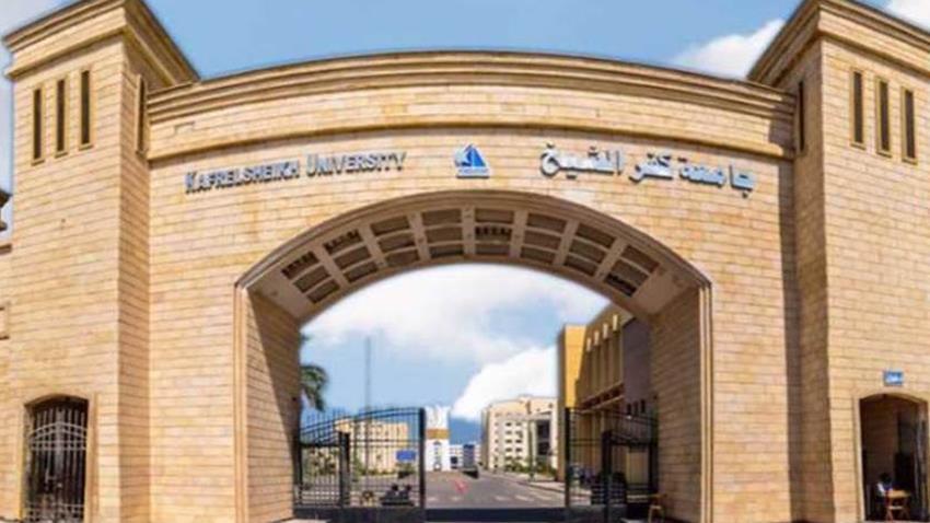 معهد اكتشاف وتطوير الدواء