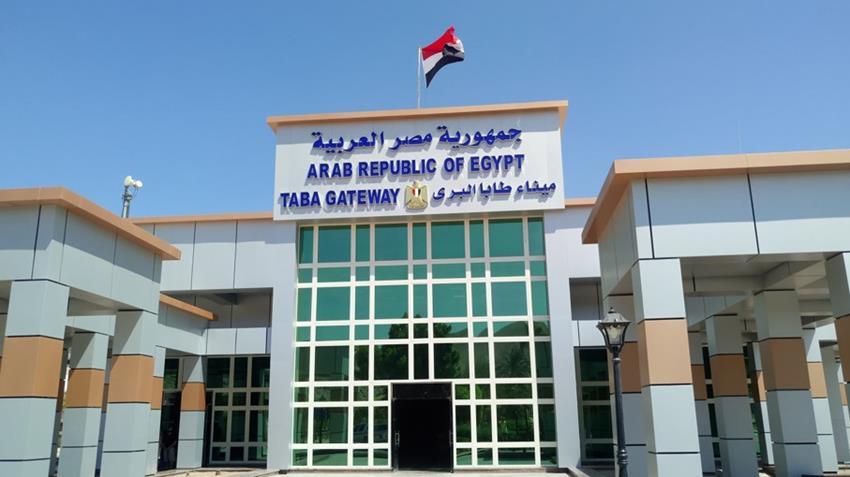 تطوير ميناء طابا البري