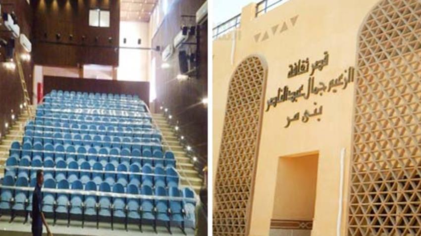 قصر ثقافة جمال عبد الناصر بأسيوط