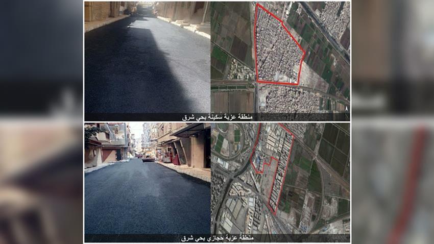 تطوير منطقتي عزبة سكينة وحجازي بمحافظة الأسكندرية