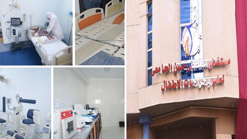 مستشفى الأمير مصطفى حسن بجامعة الفيوم