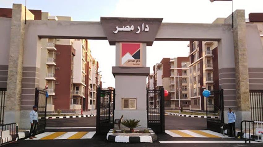 الإسكان المتوسط دار مصر بدمياط