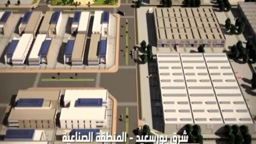 جاري تنفيذ المنطقة الصناعية بشرق بورسعيد