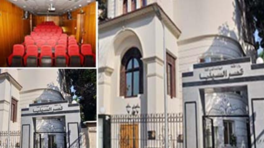 تطوير قصر السينما بالقاهرة