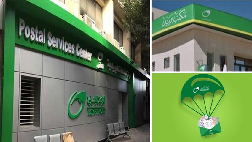 افتتاح مركز الخدمات البريدية بمحرم بك ثان بمحافظة الإسكندرية