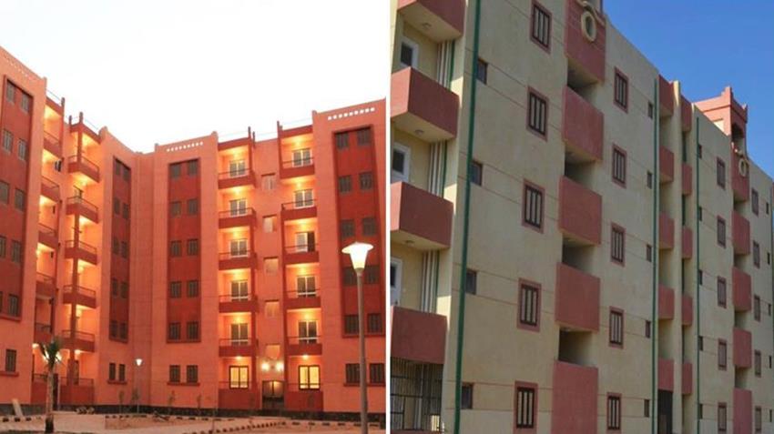 الإسكان الاجتماعي بمدينة سوهاج الجديدة