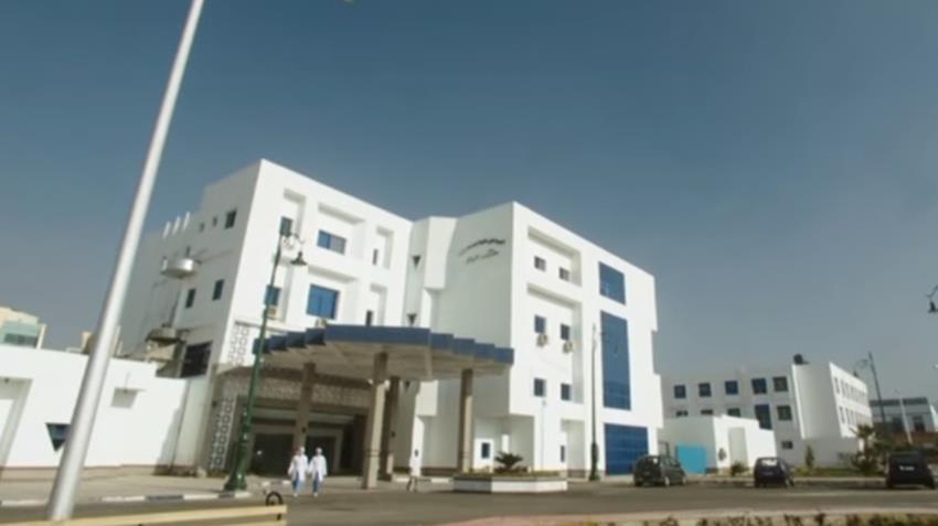 المنطقة الإدارية بمجمع الجلاء الطبي