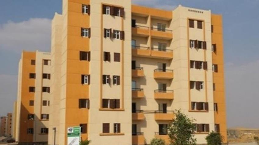 الإسكان الاجتماعي بمحافظة الشرقية