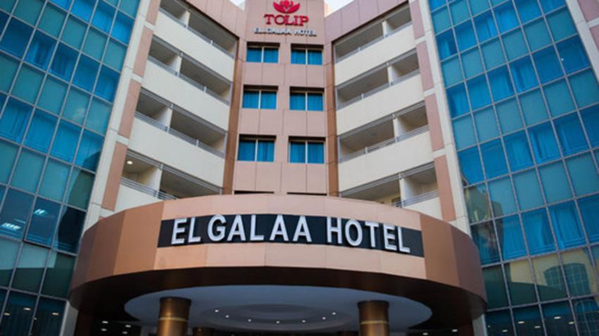 """فندق """" توليب الجلاء """" بالقاهرة"""