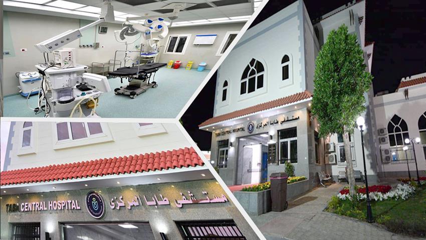 تطوير مستشفى طابا المركزي بجنوب سيناء