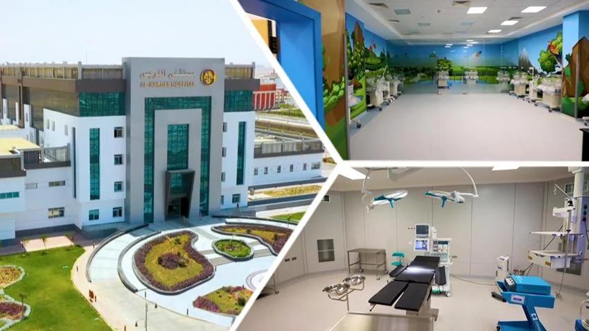 مستشفى النرجس غرب العاصمة الإدارية