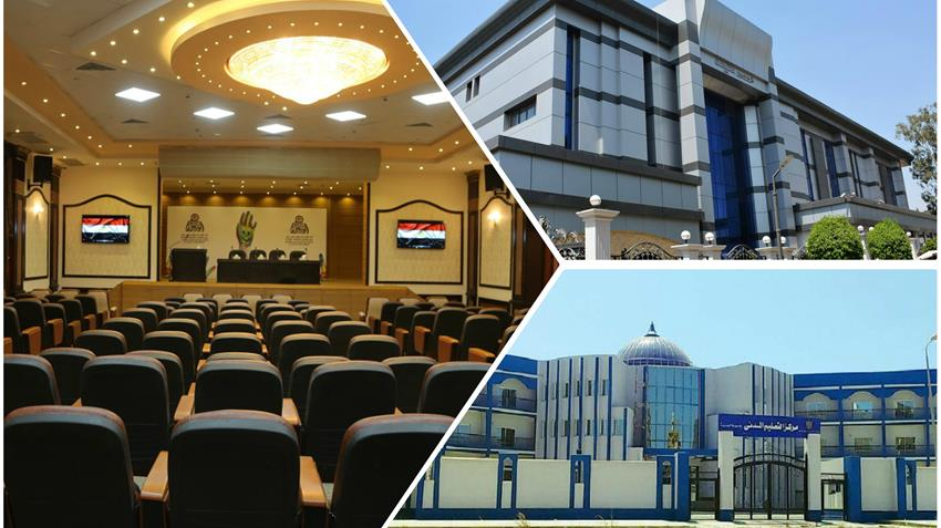 إنشاء وتطوير مراكز التعليم المدني بمحافظات مختلفة