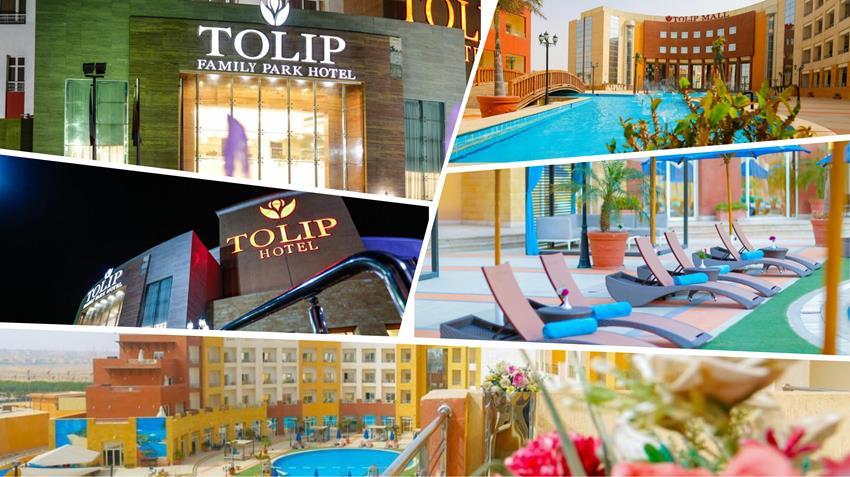 فندق توليب الأسرة بالقاهرة