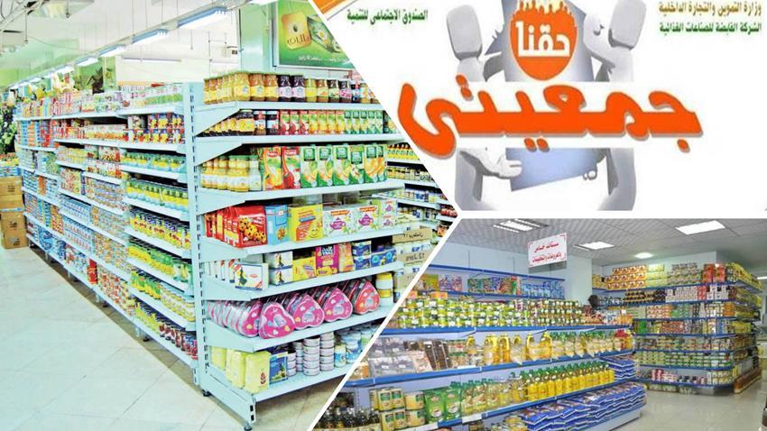 إنشاء عدد من مشروعات جمعيتي بمحافظة قنا
