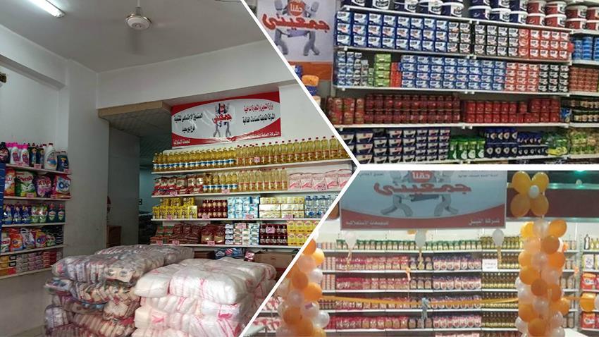 إنشاء عدد من مشروعات جمعيتي بمحافظة سوهاج