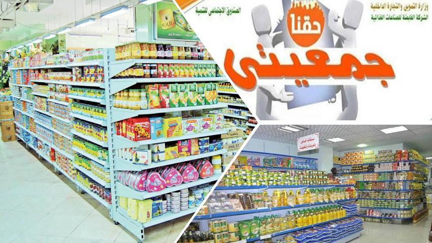 إنشاء عدد مشروعات جمعيتي بمحافظة بورسعيد