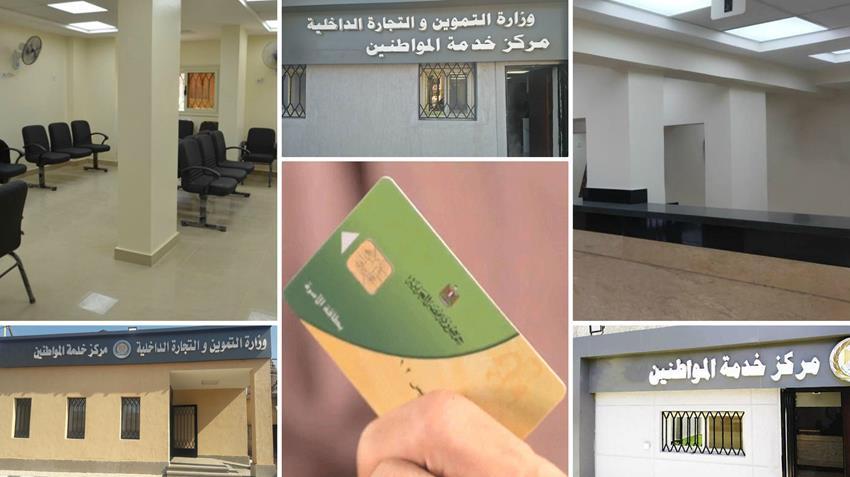 إنشاء مراكز الخدمة التموينية بمحافظة بورسعيد