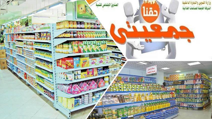 إنشاء عدد من مشروعات جمعيتي بمحافظة المنيا
