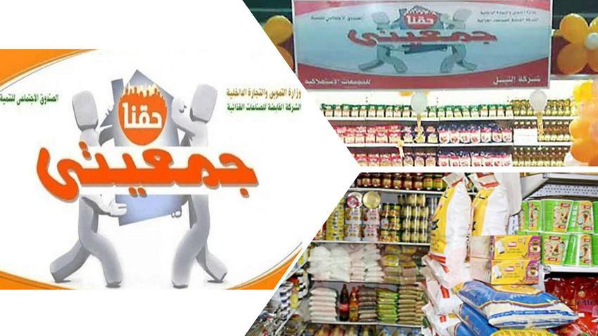 إنشاء عدد من مشروعات جمعيتي بمحافظة بني سويف