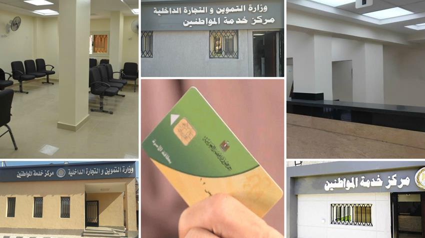 إنشاء مراكز الخدمة التموينية بمحافظة جنوب سيناء