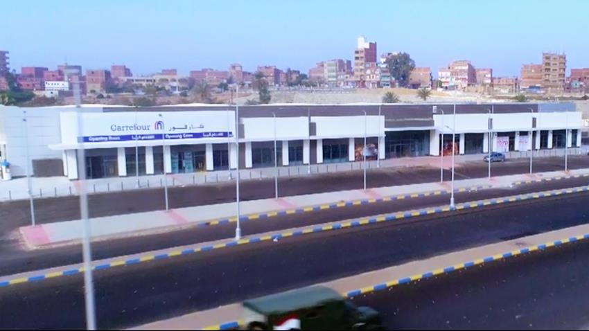 هايبر ماركت بطريق الجيش بمدينة الإسماعيلية الجديدة