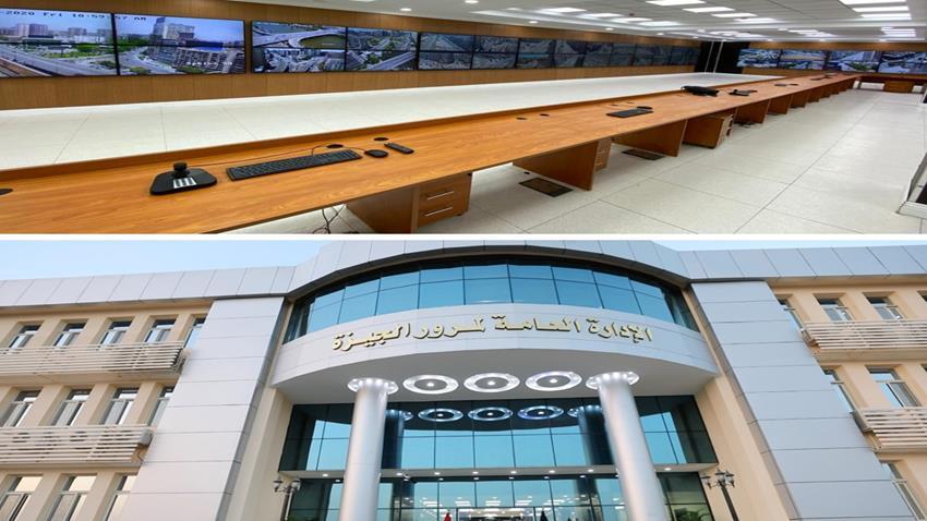 إنشاء المقر الجديد للإدارة العامة لمرور الجيزة