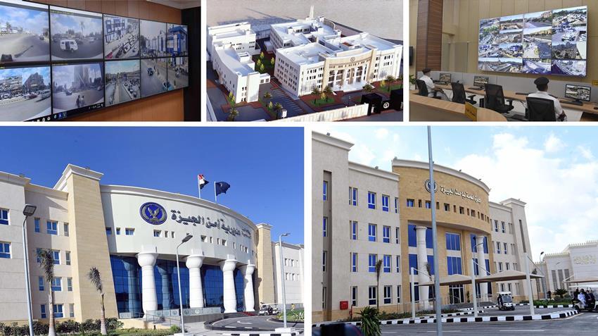 افتتاح المقر الجديد لمديرية أمن الجيزة
