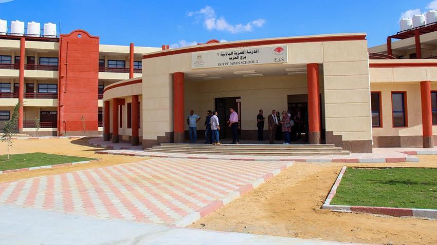 المدرسة المصرية اليابانية ببرج العرب 2 بمحافظة الإسكندرية