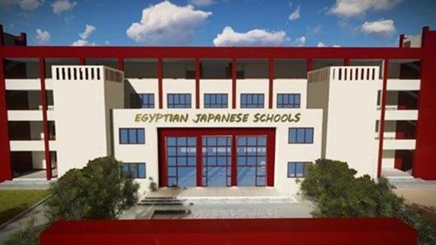 افتتاح المدرسة المصرية اليابانية بحدائق أكتوبر بمحافظة الجيزة