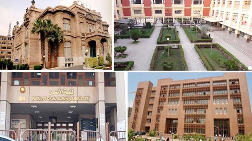 تطوير جامعة عين شمس