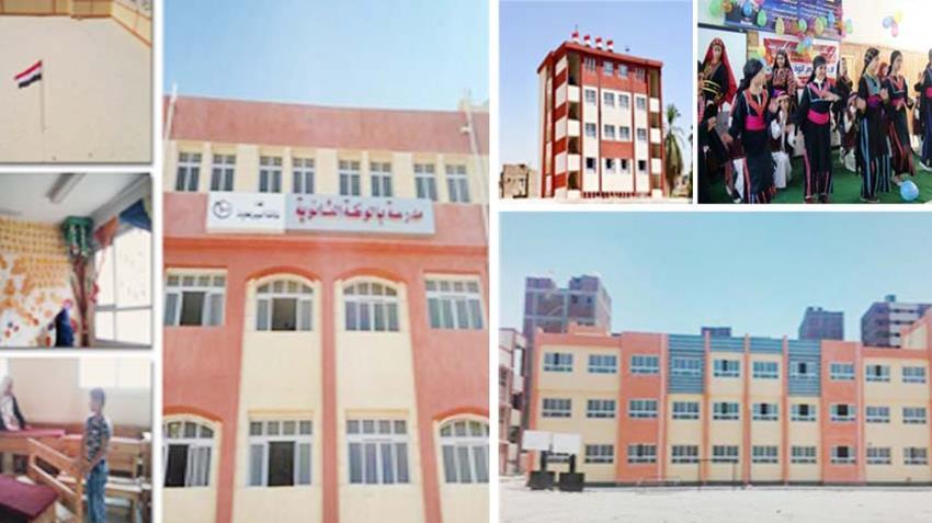 إنشاء وتطوير 57 مدرسة بمختلف المراحل التعليمية بشمال سيناء