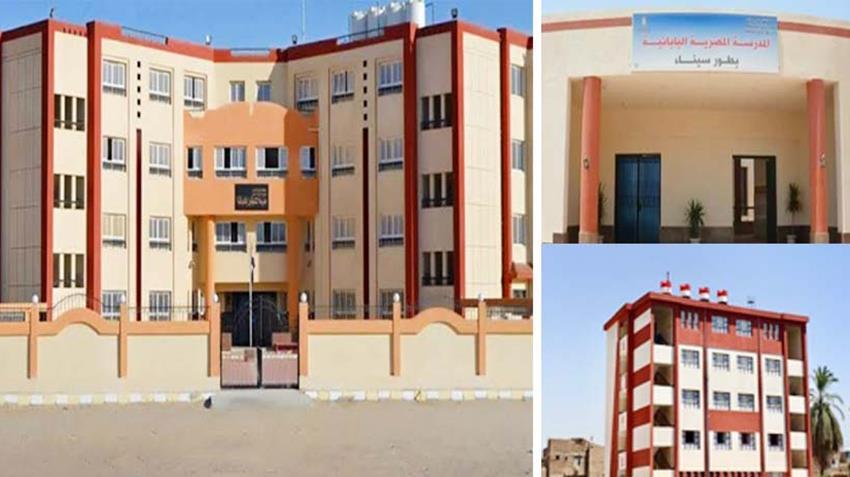 إنشاء وتطوير 59 مدرسة بمختلف المراحل التعليمية بمحافظة جنوب سيناء