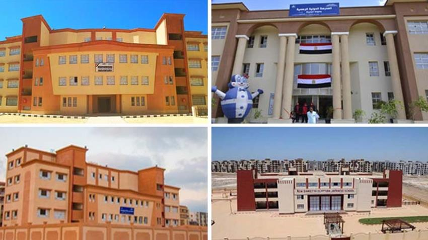 إنشاء وتطوير 121 مدرسة بمختلف المراحل التعليمية بمحافظة دمياط