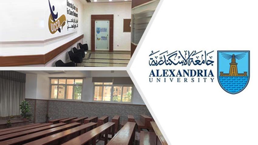 تطوير جزئي بجامعة الإسكندرية