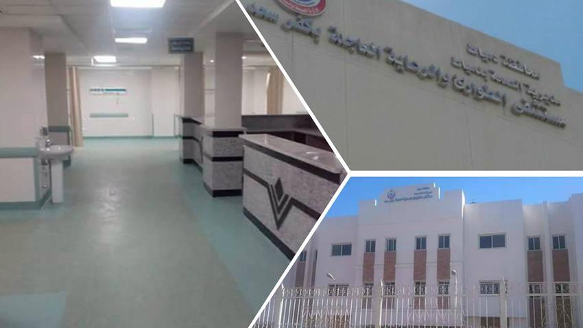 إنشاء مركز طوارىء كفر سعد بدمياط