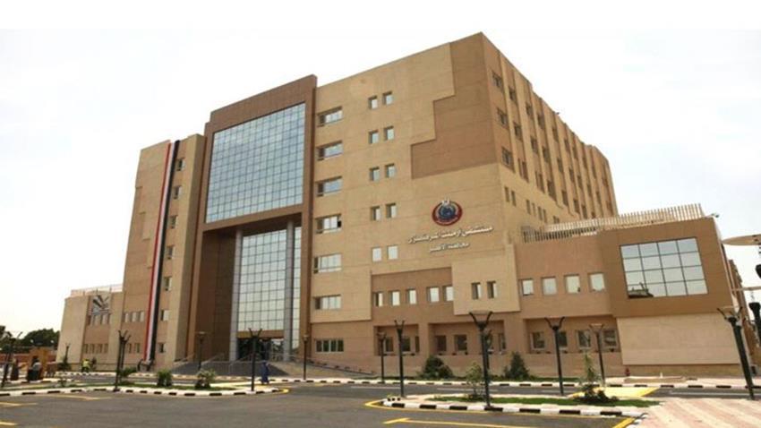 إنشاء مستشفي أرمنت المركزي بمحافظة الأقصر
