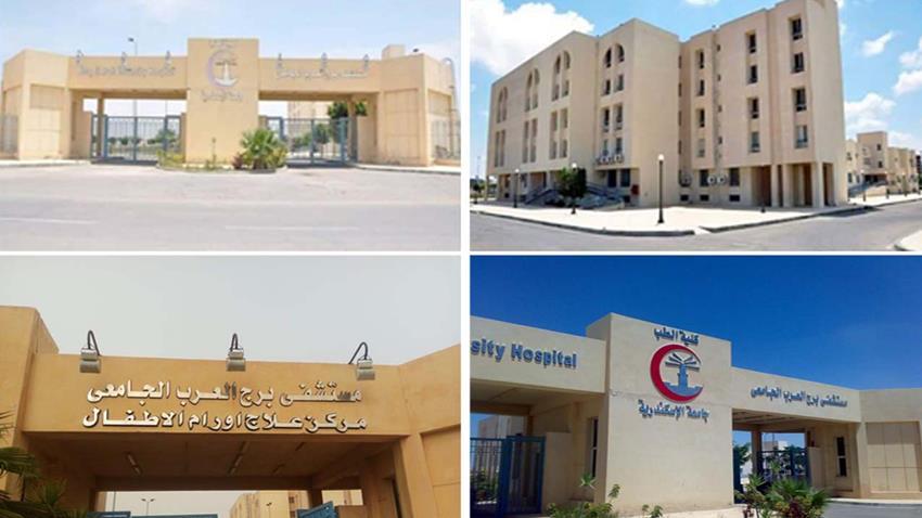 إنشاء مستشفي برج العرب الجامعي