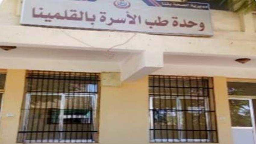 إنشاء وحدة صحية بمحافظة قنا