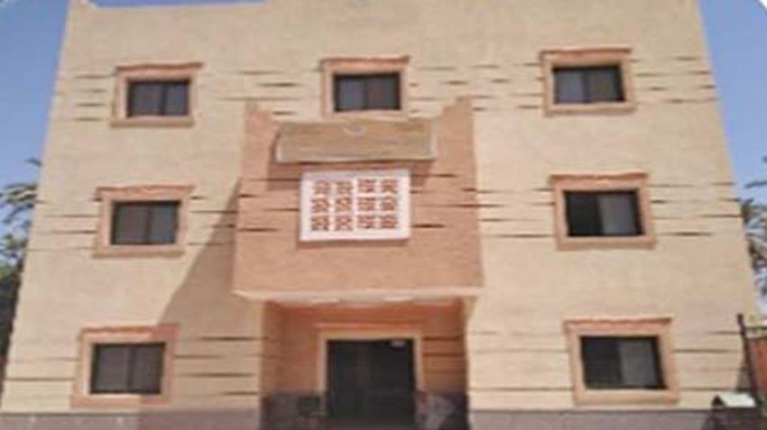 إنشاء وحدة صحية بمحافظة سوهاج