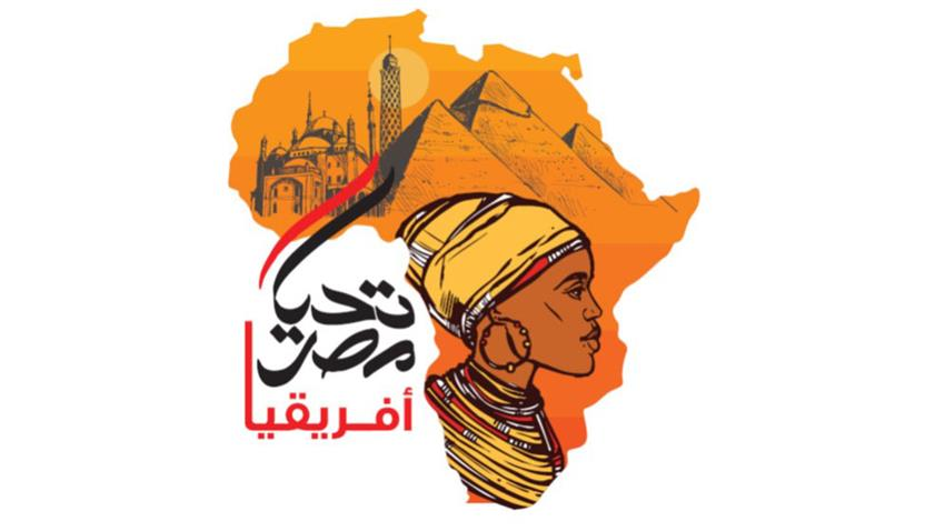 مبادرة دعم القطاع الصحي بأفريقيا
