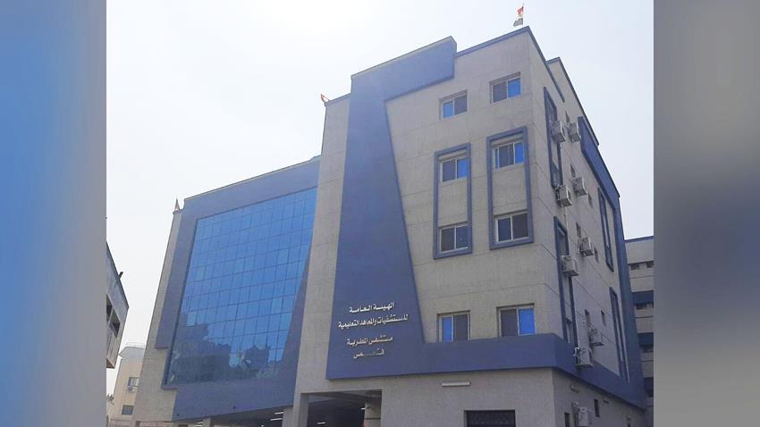 تطوير مستشفي المطرية التعليمي بالقاهرة