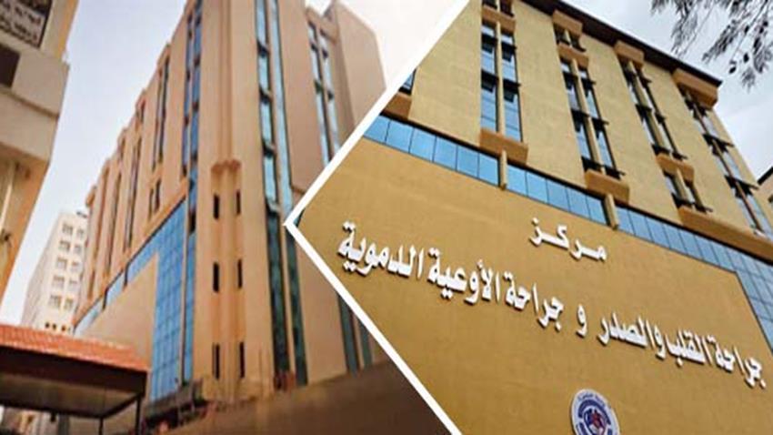 إنشاء مركز جراحة القلب والصدر وجراحة الأوعية الدموية بجامعة المنصورة