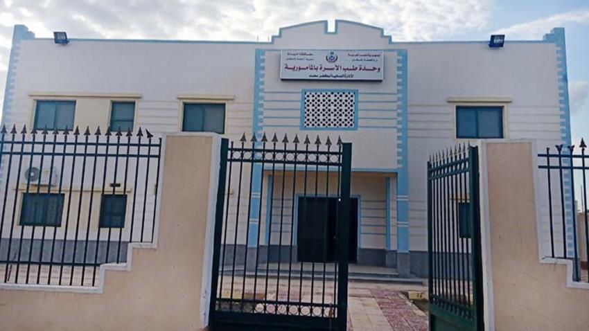 إنشاء وحدة صحية بمحافظة دمياط