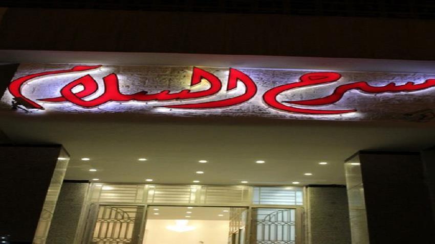 تطوير مسرح السلام بالقاهرة