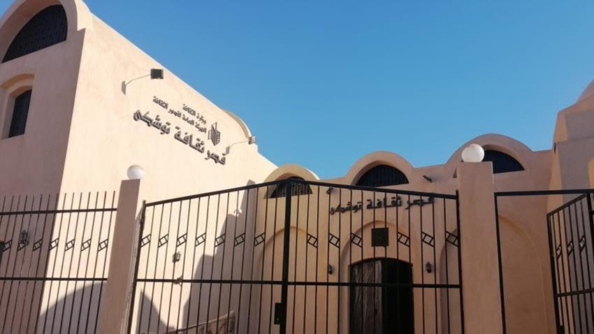 إنشاء قصر ثقافة توشكي